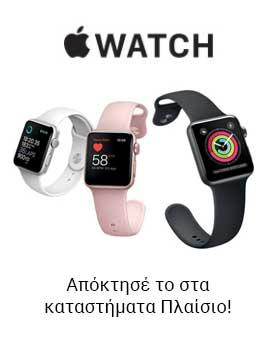 Πλαίσιο - Apple Watch