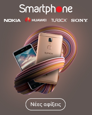 Smartphone - Νέες αφίξεις κορυφαίων brands