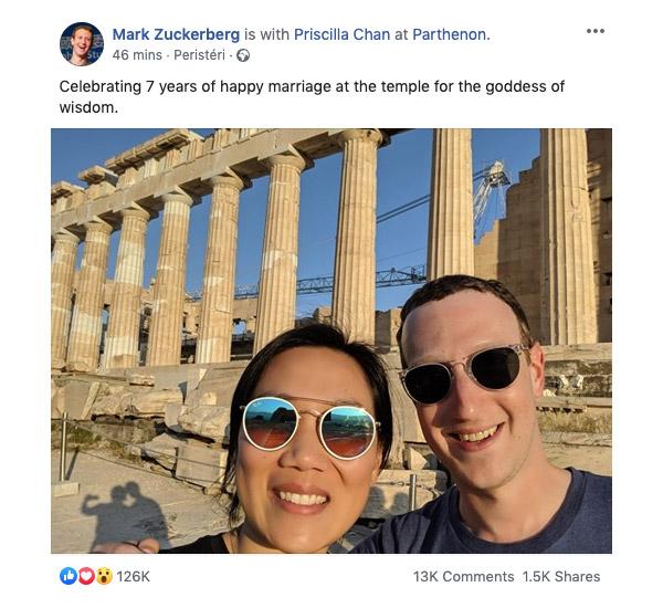 Ο Mark Zuckerberg στην Ακρόπολη!   Plaisio Blog